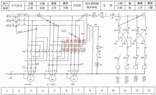 zq3050机械摇臂钻床电气原理图