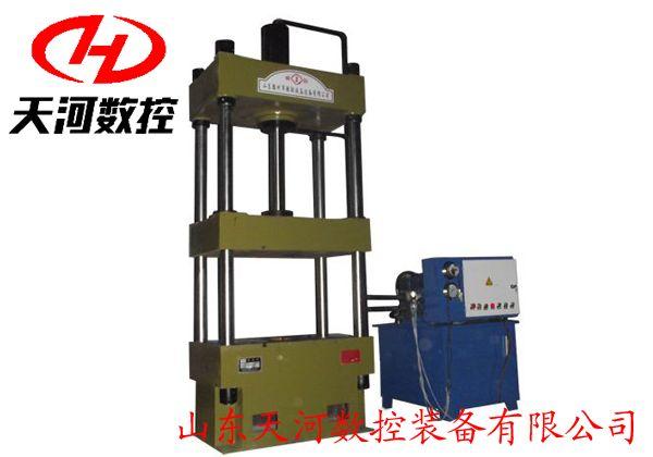 yq32-63吨三梁四柱液压机结构紧凑
